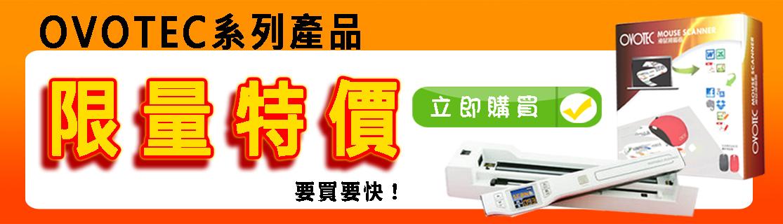 PChome Online 商店街- PCSoft 哲想購物網